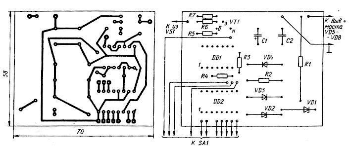 регулятор на ку202 - Схемы в работе.
